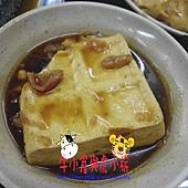 今大滷肉飯 (2).JPG