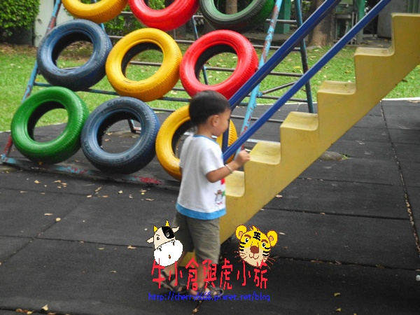 福平公園 (3).JPG