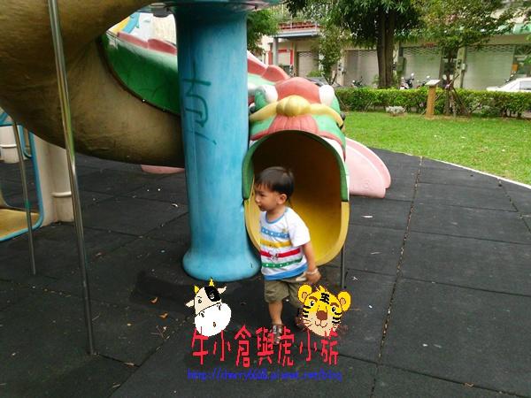 福平公園 (5).JPG