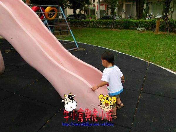 福平公園 (4).JPG