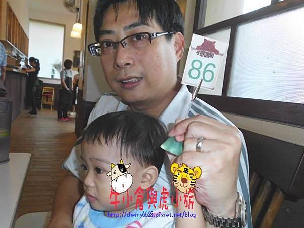 小熊書房 (19).JPG