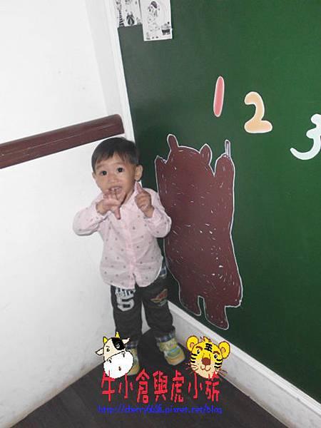 小熊書房 (33).JPG