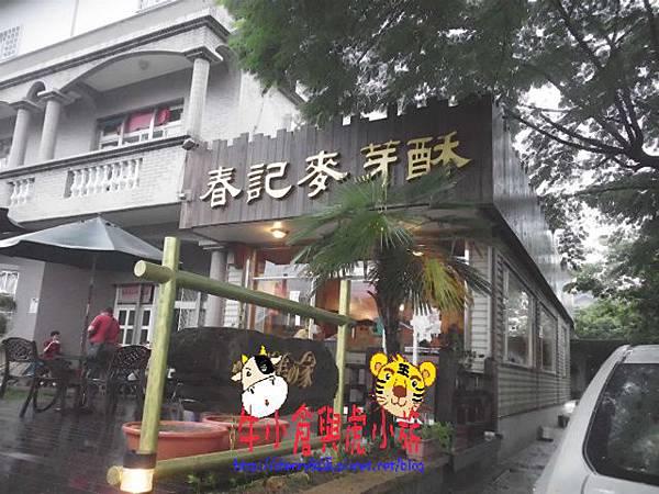 花生糖 (1).JPG