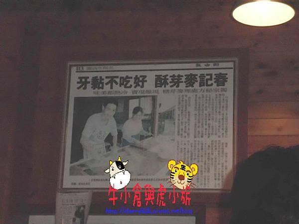 花生糖 (3).JPG