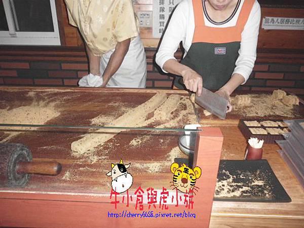 花生糖 (2).JPG