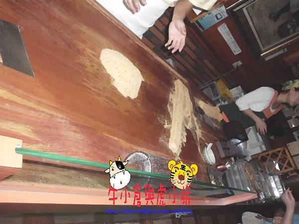 花生糖 (4).JPG