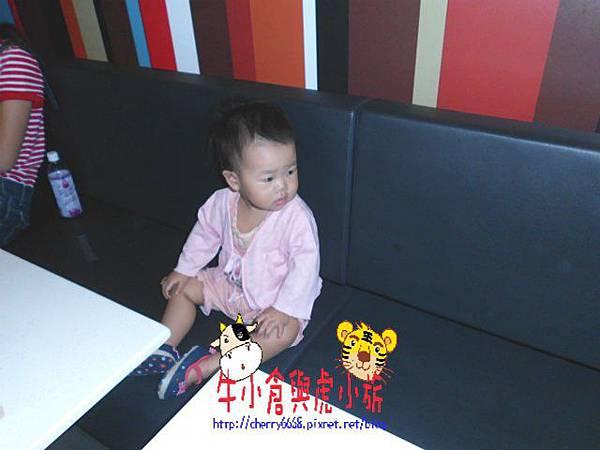 怡大麥當勞 (2).JPG