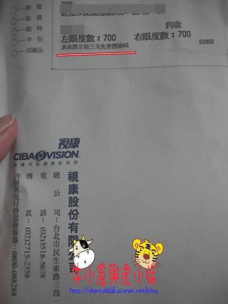 DSCI0015.JPG