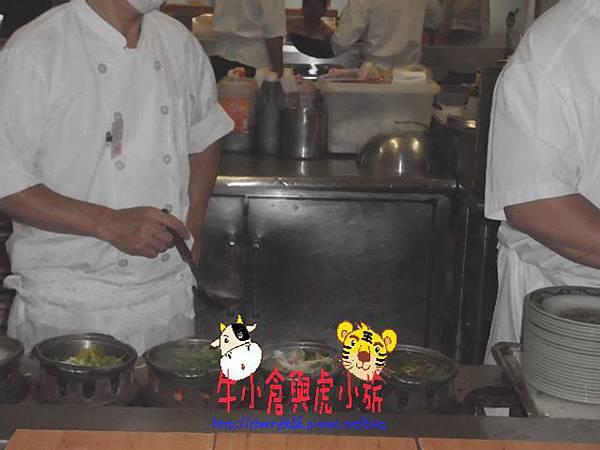 11.20 沙鍋湯 (1).JPG