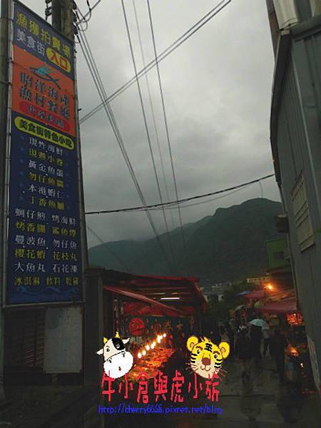 大溪漁港 (5).JPG