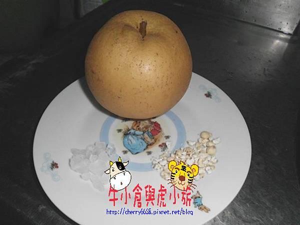 冰糖燉梨子 (1).JPG