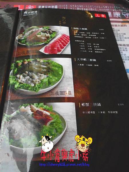 12.11上乘三家火鍋 (5).JPG