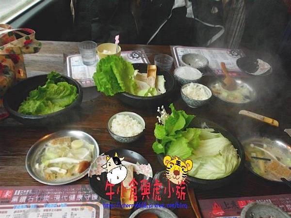 12.11上乘三家火鍋 (10).JPG