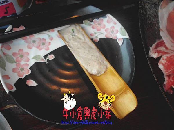 12.11上乘三家火鍋 (14).JPG