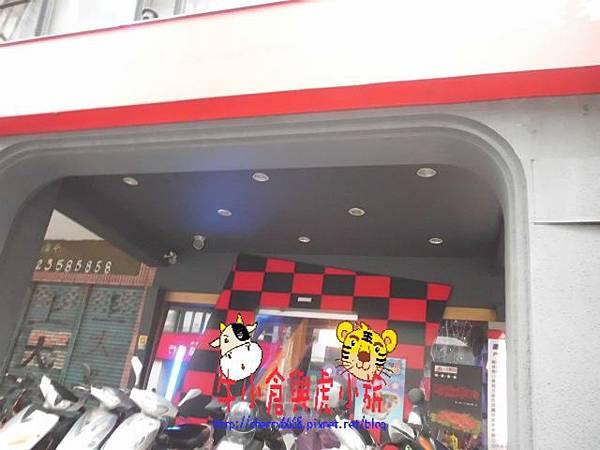 12.11上乘三家火鍋 (23).JPG