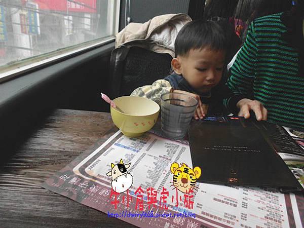 12.11上乘三家火鍋 (2).JPG