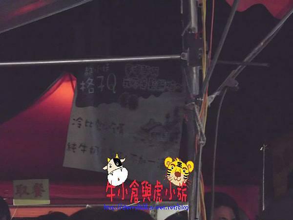 大排長龍的攤位 格子餅(2).JPG