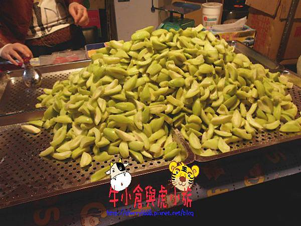 芒果青 (1).JPG