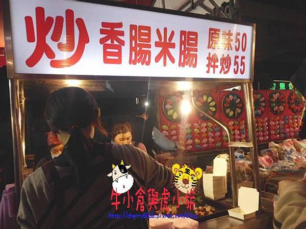 炒大腸包小腸 (1).JPG