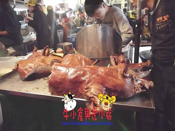 烤乳豬 (1).JPG