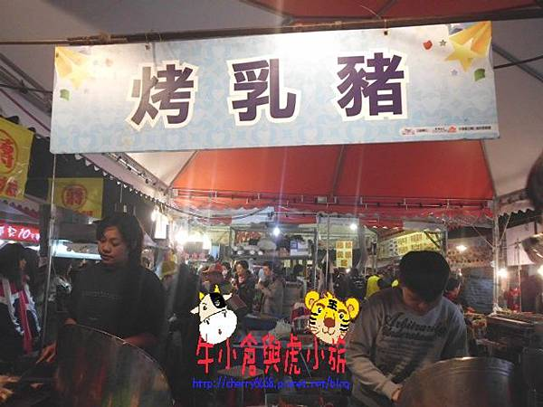 烤乳豬 (2).JPG