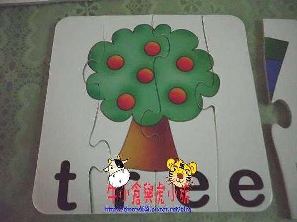 幫寶適集點贈品-tile (6).JPG