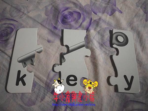 幫寶適集點贈品-tile (9).JPG