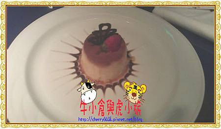 甜點 (6).jpg