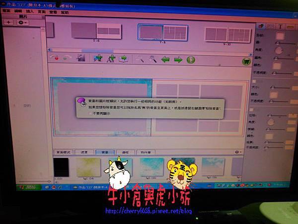 DSCI0008.JPG