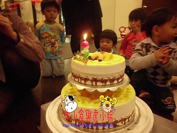 切蛋糕 (2).JPG