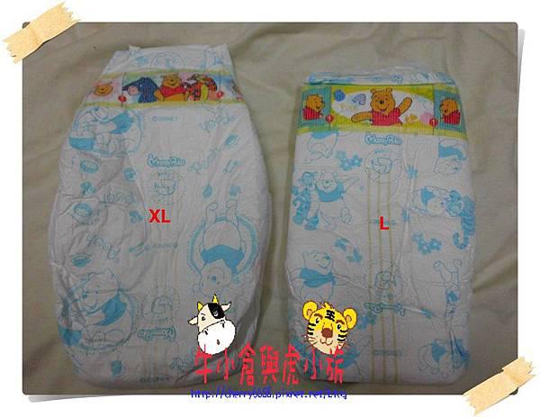 尿布 (2)
