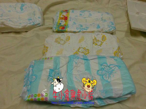 尿布 (3)