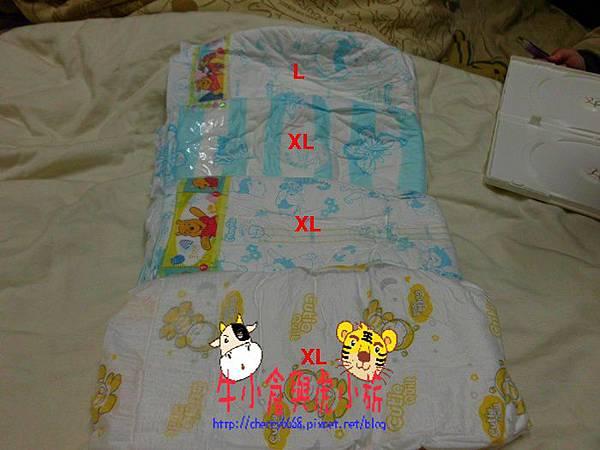 尿布 (4)