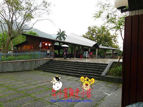 礁溪公園 (1)