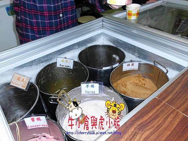 冰淇淋 (6)