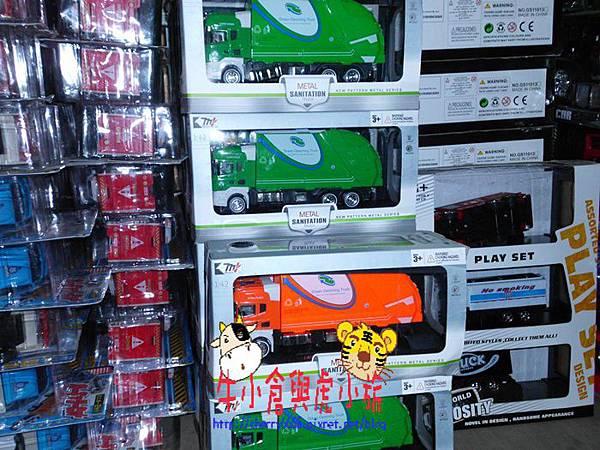 220元區 (25)