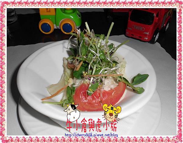 餐點 (1)