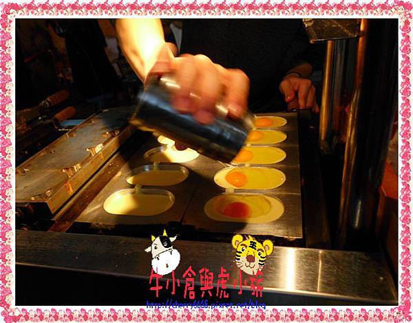 04.04三重三合夜市 (12)