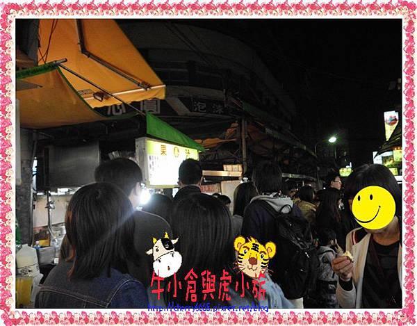 04.04三重三合夜市 (22)