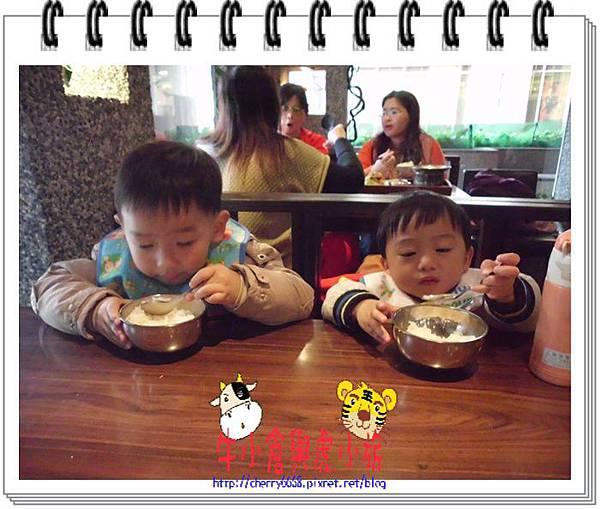 用餐 (5)