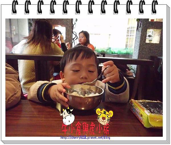 用餐 (8)
