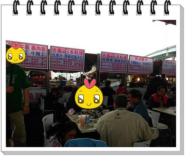 三重跳蚤市場 (3)