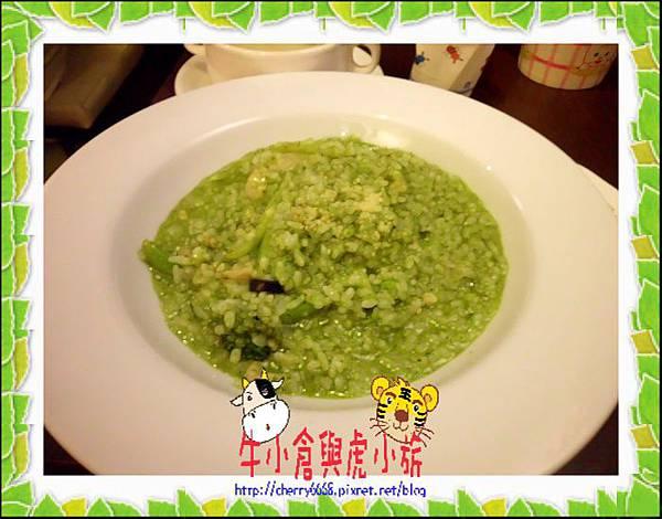 午餐 (2)