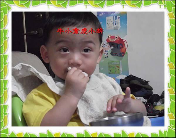 04.23水餃 (1)