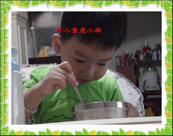 04.23水餃 (3)
