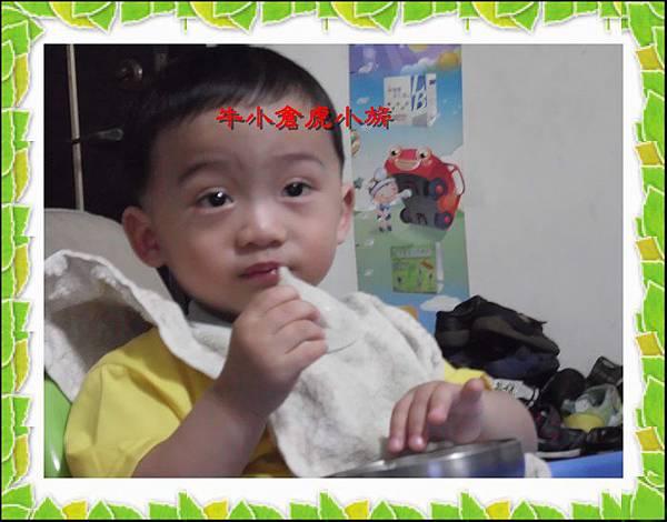 04.23水餃 (2)
