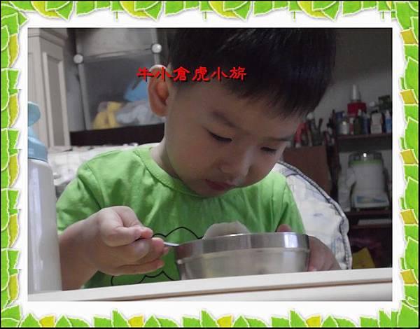 04.23水餃 (4)