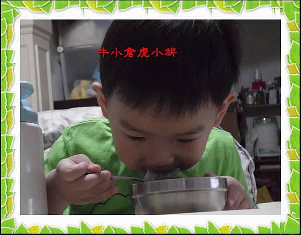 04.23水餃 (5)