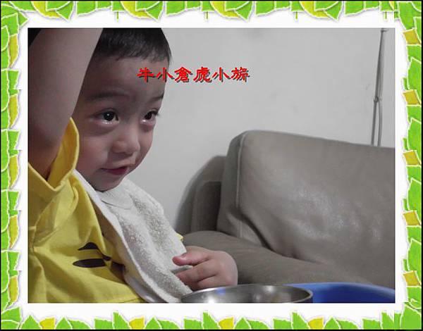 04.23水餃 (8)