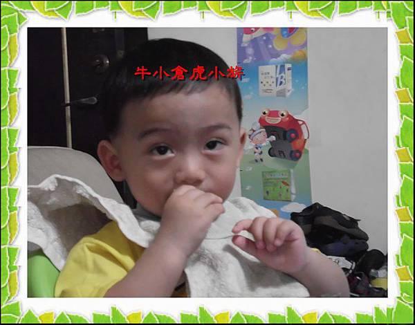 04.23水餃 (9)